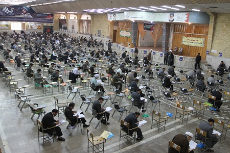 Entrance Exam of Masters of Al-Mustafa University in four fields: